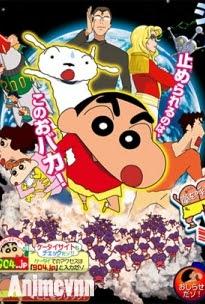 Crayon Shin-chan Movie 15: Quả Bom Ketsu Ca Hát -  2007 Poster