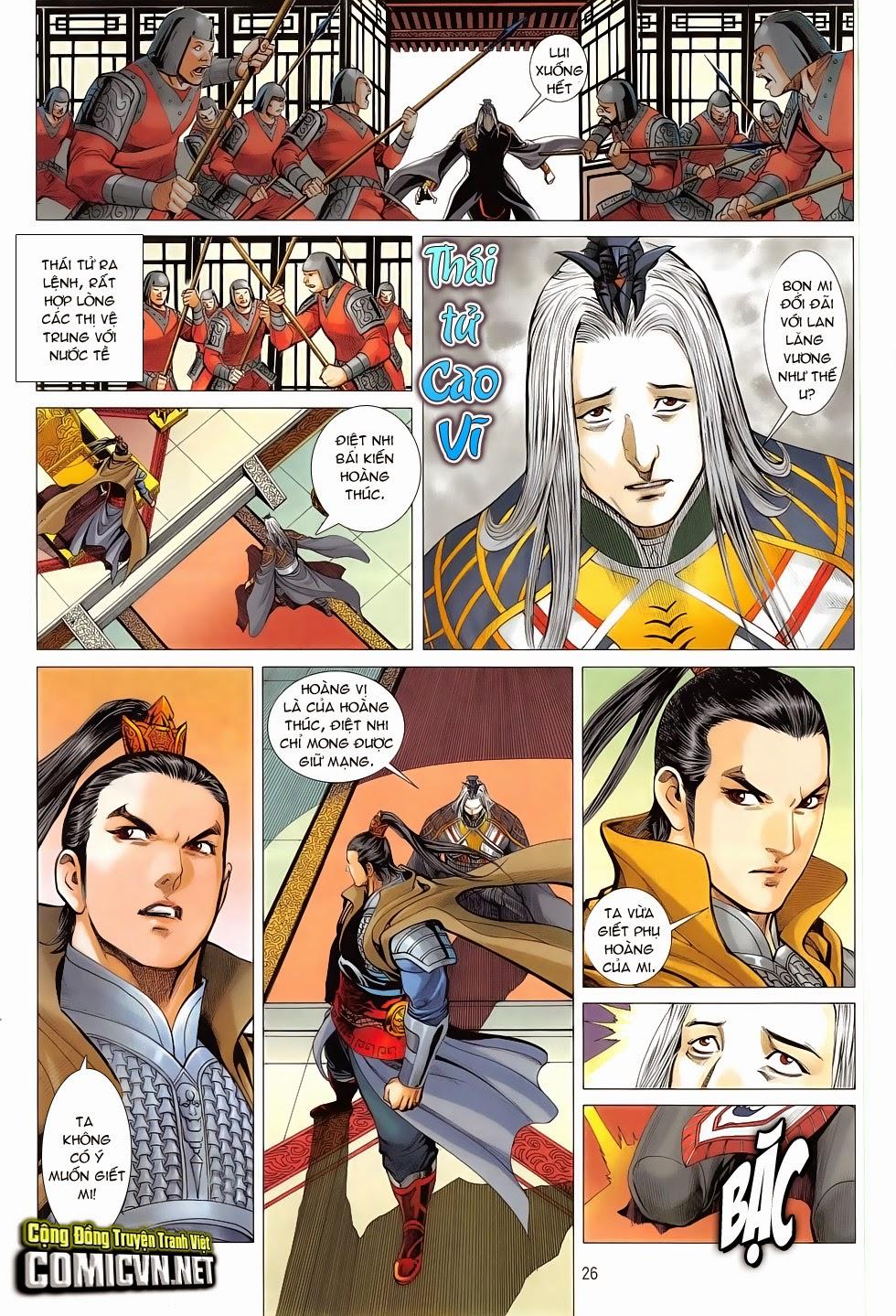 Chiến Phổ chapter 7: giết mi không chỉ mình ta trang 26