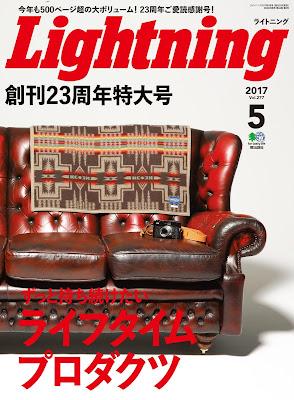 Lightning(ライトニング) 2017年05月号 Vol.277 raw zip dl