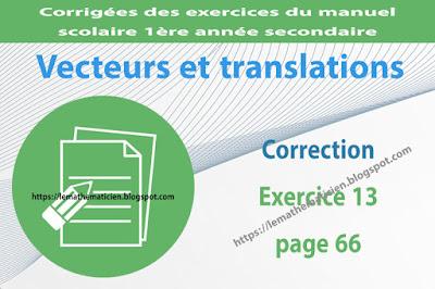 Correction - Exercice 13 page 66 - Vecteurs et translations