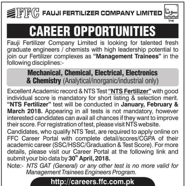 Fauji Fertilizer Company Limited Jobs Dec 2017