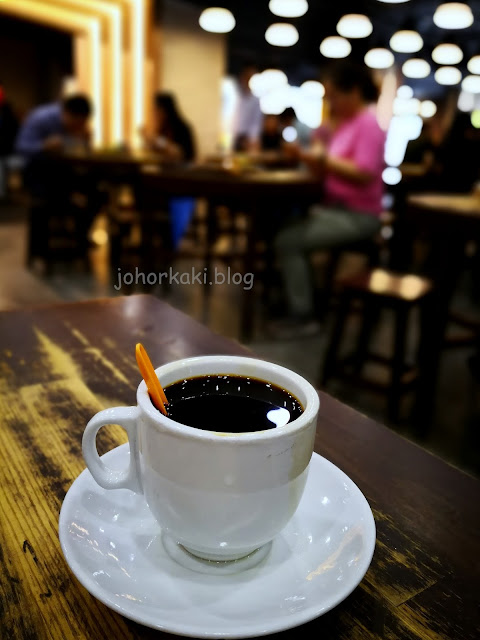 Kim-Guan-Guan-Traditional-Nanyang-Coffee-Singapore