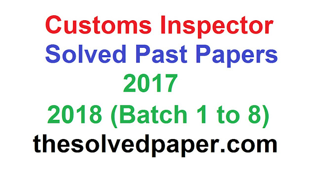 2018 Customs Officer Past Papers