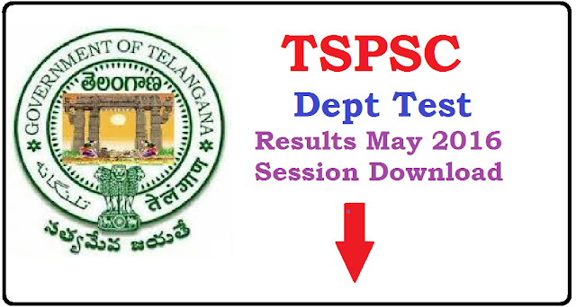 TSPSC Dept test Results|Telangana Public Service Commission Departmental Test May 2016 Session held Results Released /2016/06/telangana-public-service-commission-department-trst-results-download.html