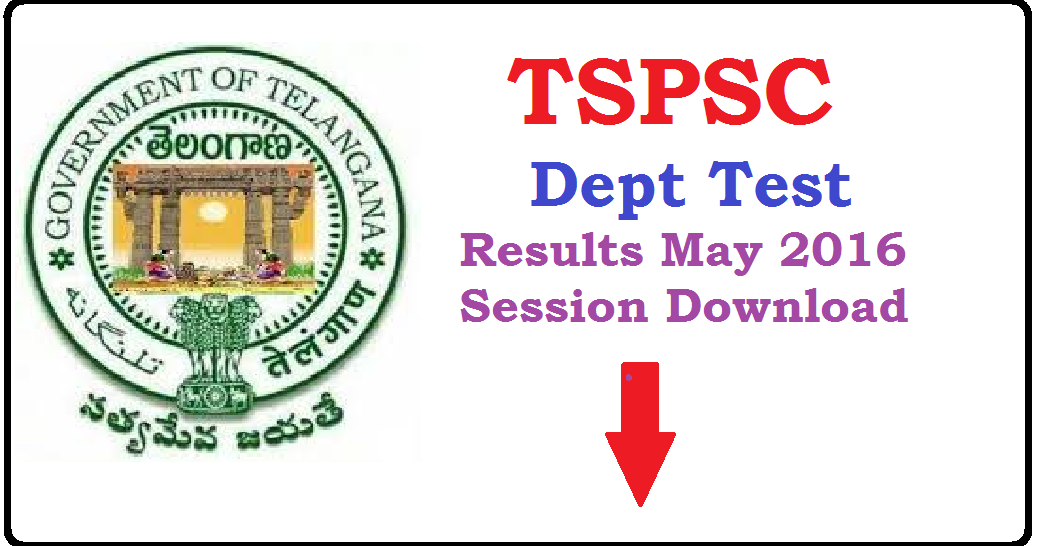 Telangana Public Service Commission Departmental Test May ...