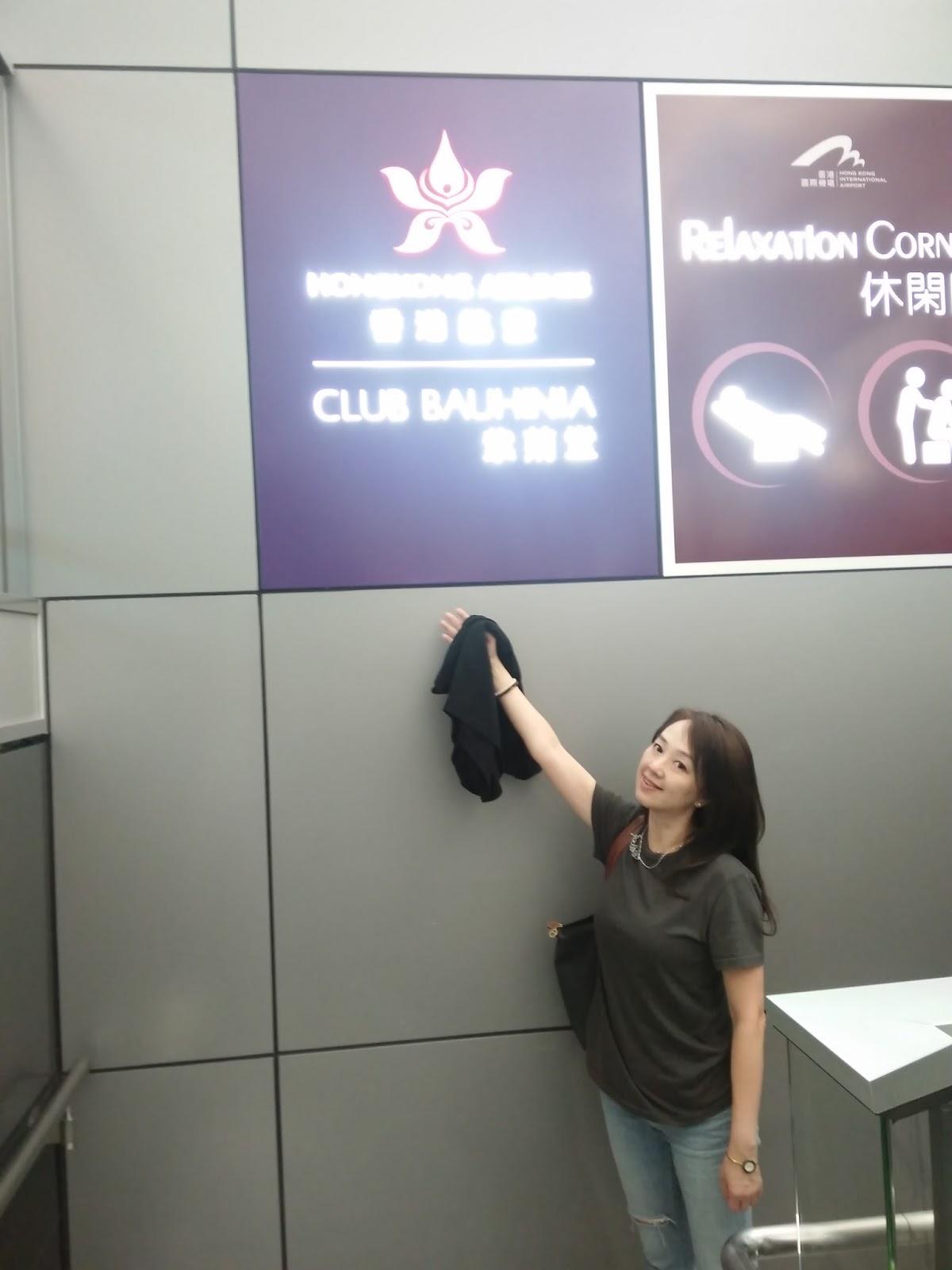 黑老闆說︱香港航空貴賓室在21登機閘口旁,進關後一下就到。