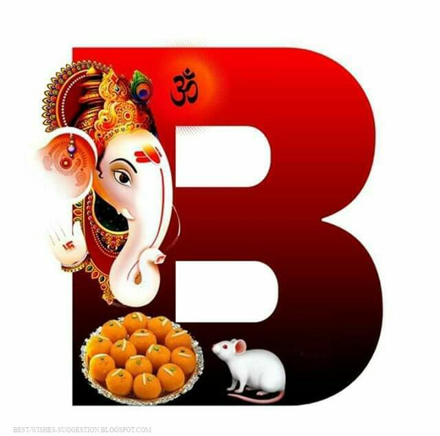 ganesha-alphabet-b-images