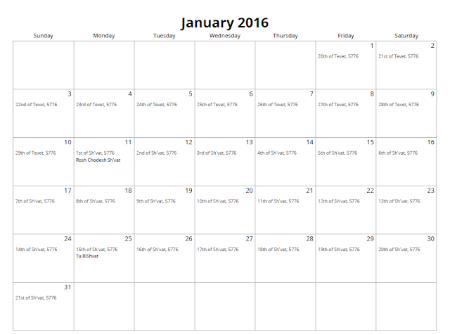 Jewish Calendar 2016, Jewish Calendar january 2016, 2016 Jewish calendar, 2016 january Jewish calendar, Hebrew calendar 2016,january 2016 calendar