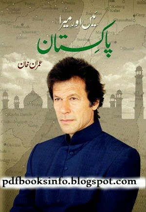 Main Aur Mera Pakistan Pdf Book By Imran Khan