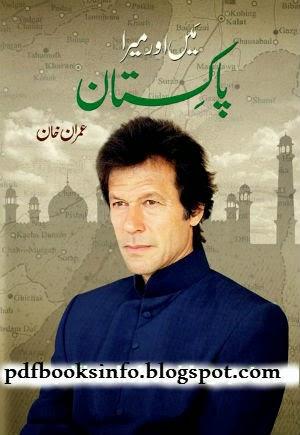 Main Aur Mera Pakistan Pdf Book By Imran Khan
