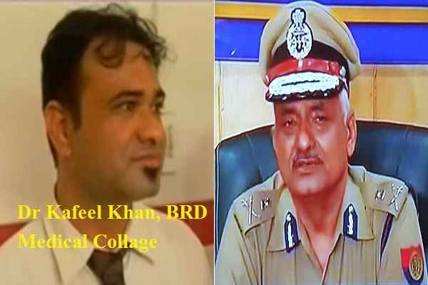 up-police-raid-bedd-dr-kafeel-khan-last-night-news-in-hindi