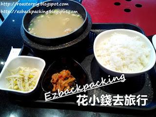 漢和人蔘雞湯飯