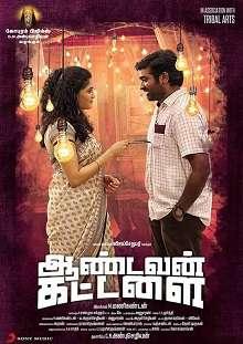 Aandavan Kattalai Tamil Movie Review