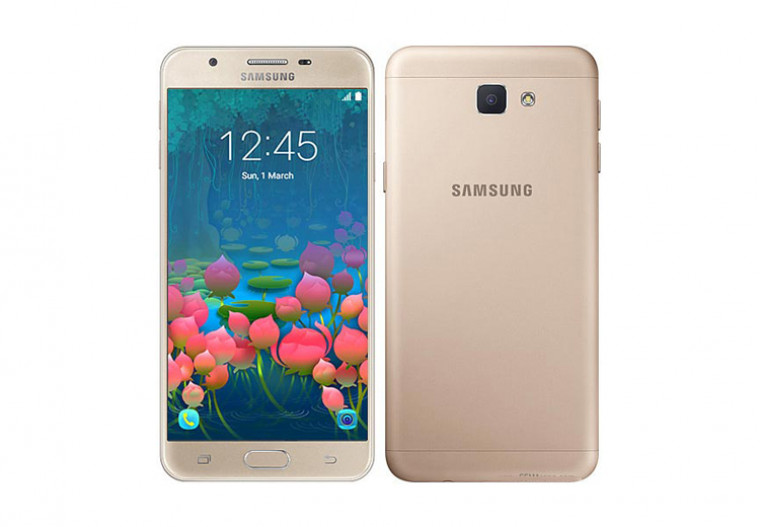 Samsung SM-G611FF Galaxy J7 Prime 2 Update (4Files) Repair