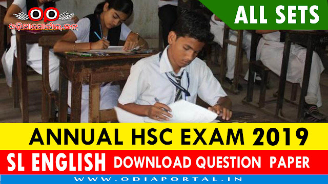 "Download BSE Odisha HSC Exam 2019 ""SLE (English)"" - Objective Question Paper PDF - Parallel Sets - A, B, C, D - Download All Sets."