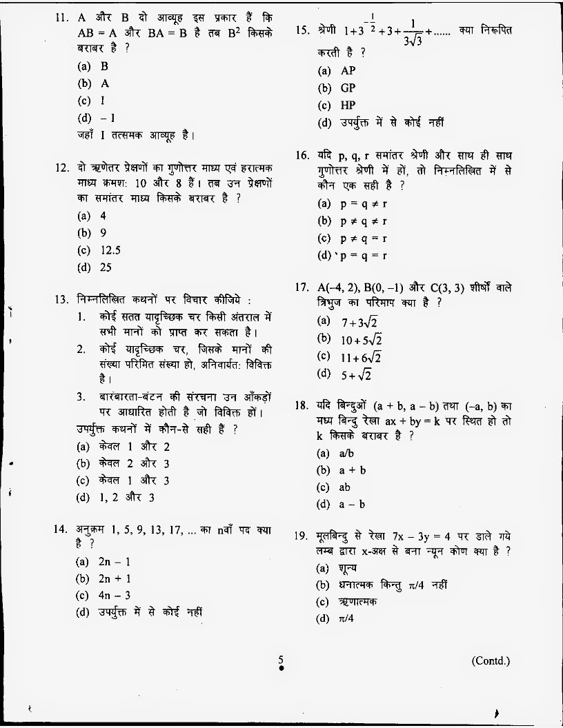 Nda Question Papers With Answers Pdf