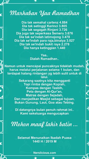 Ucapan Ramadhan 2019 #11