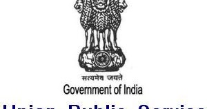 Employment News Agency: UPSC Hiring Trained IT Manpower on