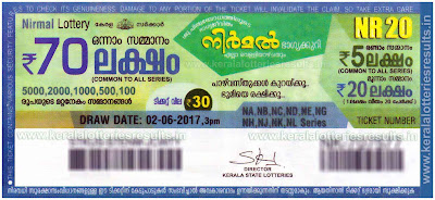 keralalotteries, kerala lottery, keralalotteryresult, kerala lottery result, kerala lottery result live, kerala lottery results, kerala lottery today, kerala lottery result today, kerala lottery results today, today kerala lottery result, kerala lottery result 2.6.2017 nirmal lottery nr 20, nirmal lottery, nirmal lottery today result, nirmal lottery result yesterday, nirmal lottery nr20, nirmal lottery 2.6.2017, 2-6-2017 kerala result