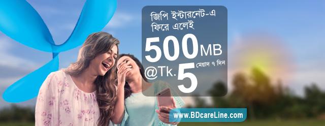 Gp 500mb 5Tk Internet Offer
