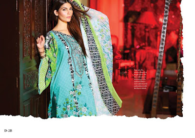 Latest shariq textiles Reeva lawn print designs 2017-18