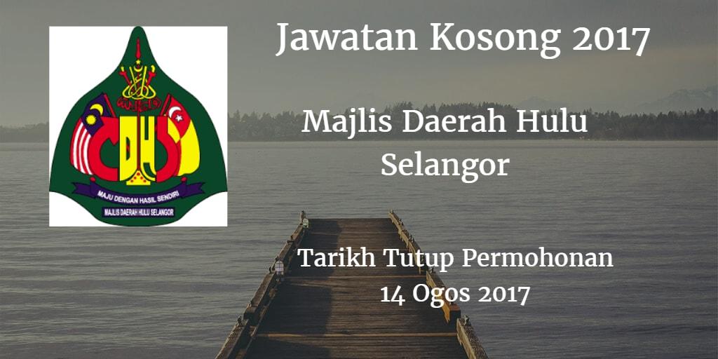 Jawatan Kosong MDHS 14 Ogos 2017