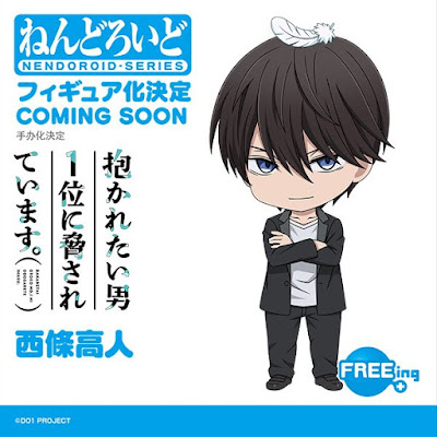 DAKAICHI -I'm being harassed by the sexiest man of the year- Nendoroid Takato Saijo