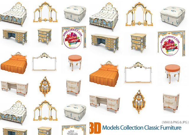 Classic furniture collection of three-dimensional images