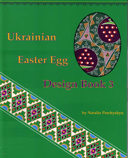 Design Book previewed on Pysanka Power Video Clips
