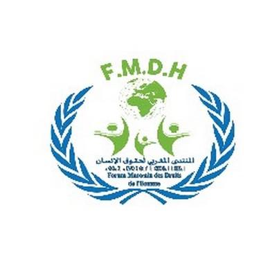 المنتدى المغربي لحقوق الإنسان بتارودانت يدين بشكل مطلق قرار تمسك الحكومة بفرض التوقيت الصيفي