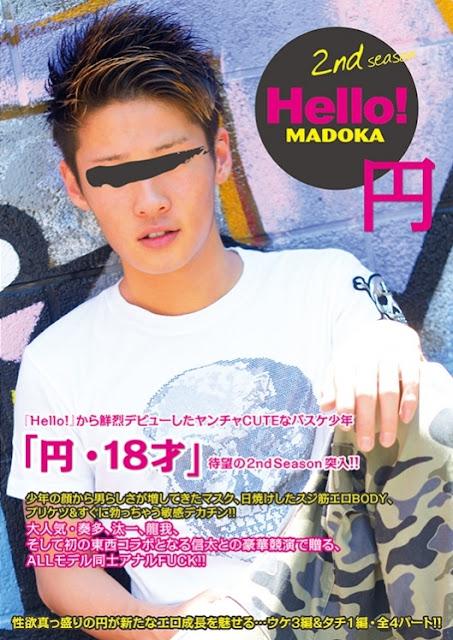 Hello! Madoga 円 2nd Season