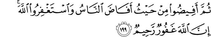 Surat Al-Baqarah Ayat 199