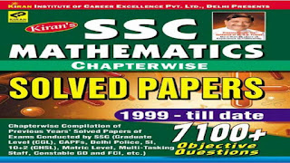 SSC Mathematics Chapter wise Solved Papers PDF Download