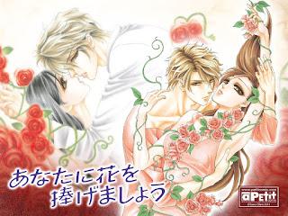 Tomu Ohmi - Anata ni Hana wo Sasagemashô (Petit Comic 2011)