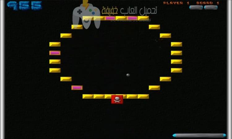 لعبة الكرة الشقية dx ball 2