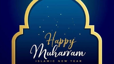 Selamat Tahun Baru Islam 1 Muharram 1441 Hijriah