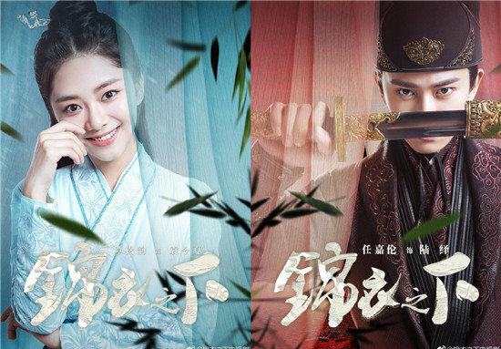 phim ngon tinh co trang Cam Y Chi Ha