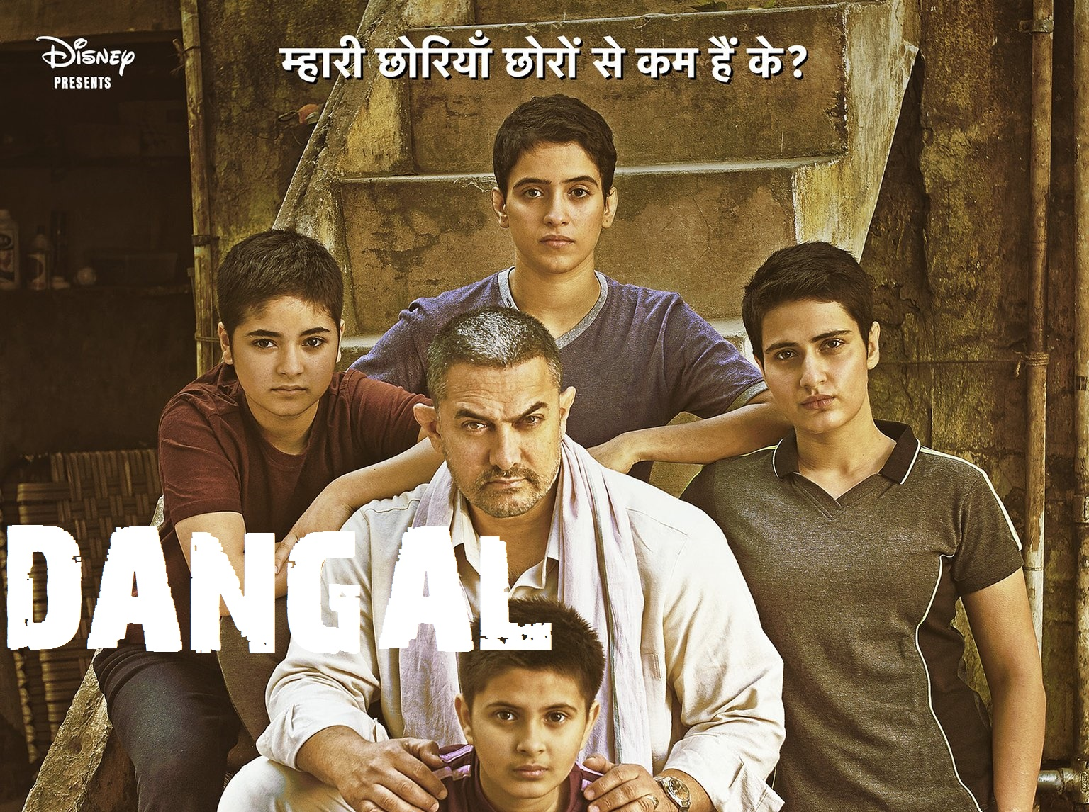 dangal_trailer_aamir_songs_download_trailer_movie_mp3_torrent_vikrmn_author_ca_verma__guru_with_guitar_10alone_kuwait_chartered_accountant