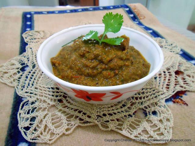 Tomato Coriander Leaf Chutney