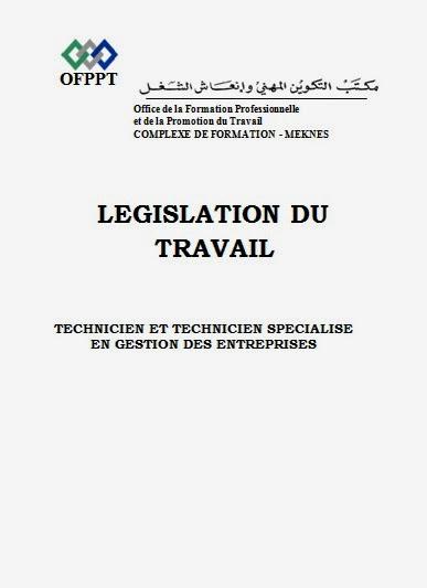 legislation de travail pour les pme