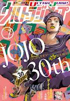 JOJO'S BIZARRE ADVENTURE en la Ultra Jump