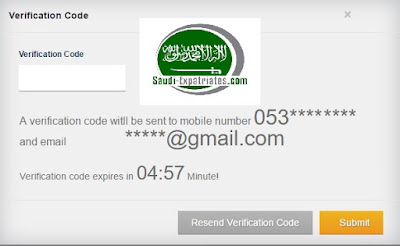 CONFIRM CODE FOR SAUDI RAILWAYS ORG