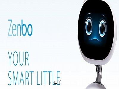 華碩機器人zenbo