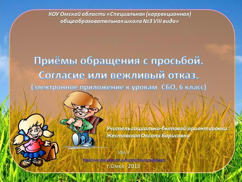 http://yadi.sk/d/mQbaiyg7HRXj6