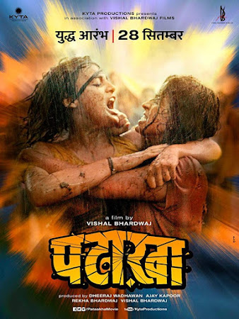 Poster Of Bollywood Movie Pataakha 2018 300MB Pdvd Full Hindi Movie
