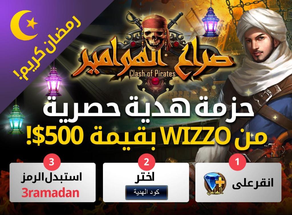 تحميل تطبيق ويزو الألعاب والجوائز download WIZZO Play Games Win Prizes
