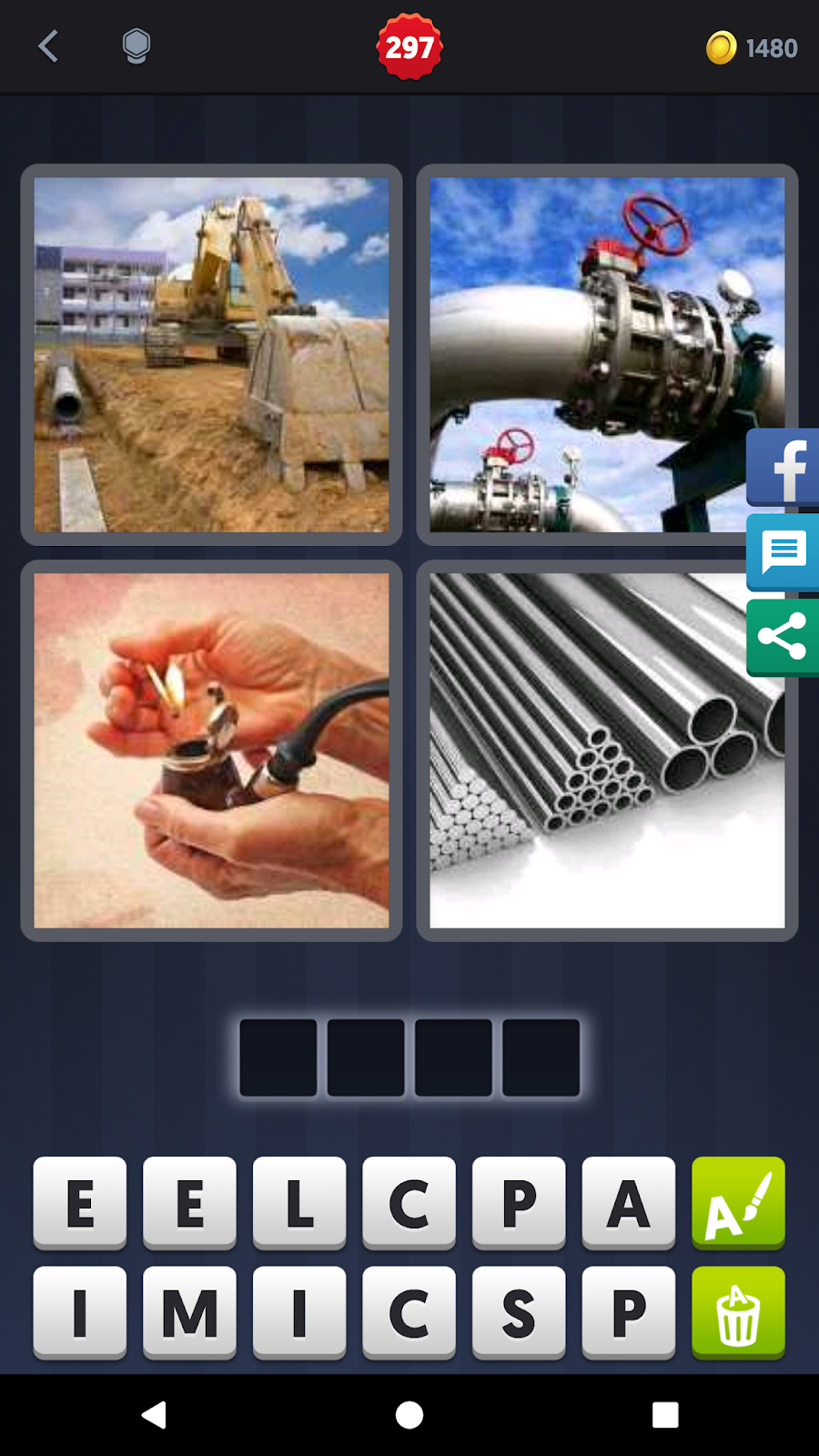 4 Pics 1 Word 4 Letters Crane Gallery Letter Format Formal Sample