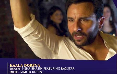Kaala Doreya Lyrics - Kaalakaandi | Neha Bhasin Ft Raxstar