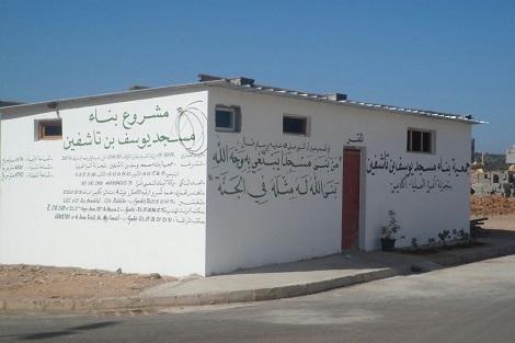 جمعويون بأنزا العليا: خبر عريضة منع بناء مسجد مجرد تشويش