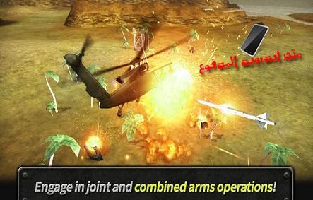 تحميل لعبة الطائرات GUNSHIP BATTLE أخر أصدار مهكرة